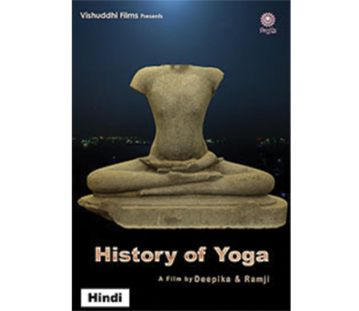 hisotry-of-yoga